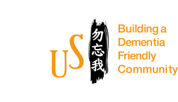 Forget Us Not - Logo